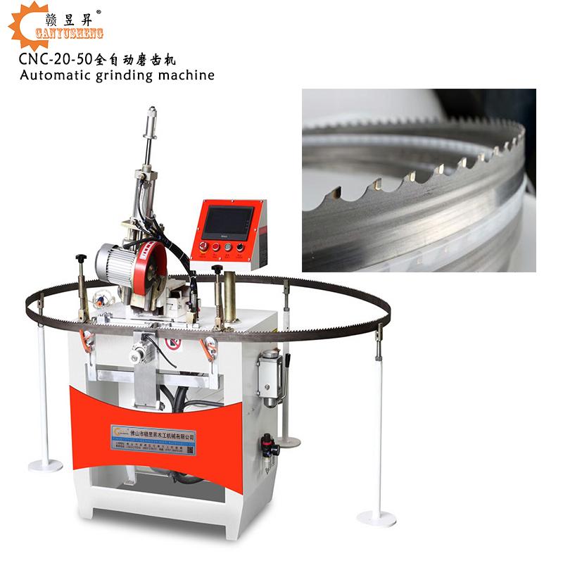 CNC-20-50全自動磨齒機