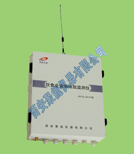 JNYQ-LB-61型饮食业油烟排放监测仪
