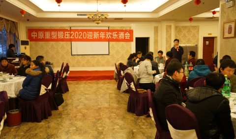 2020年12月31日,迎新年會隆重舉行!這是繼公司創建以來舉辦的第16個年會。