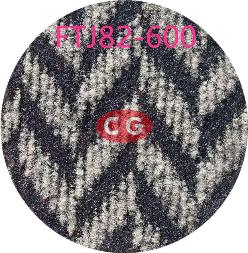 提花地毯(FTJ82-600)