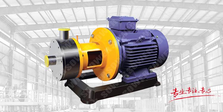 SNRE單級雙層系列管線式高剪切乳化泵