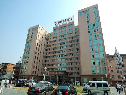 江西省兒童醫院住院部大樓