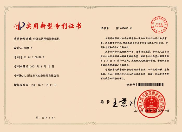 分体式ManBetX万博官网登陆保健万博手机登录网站