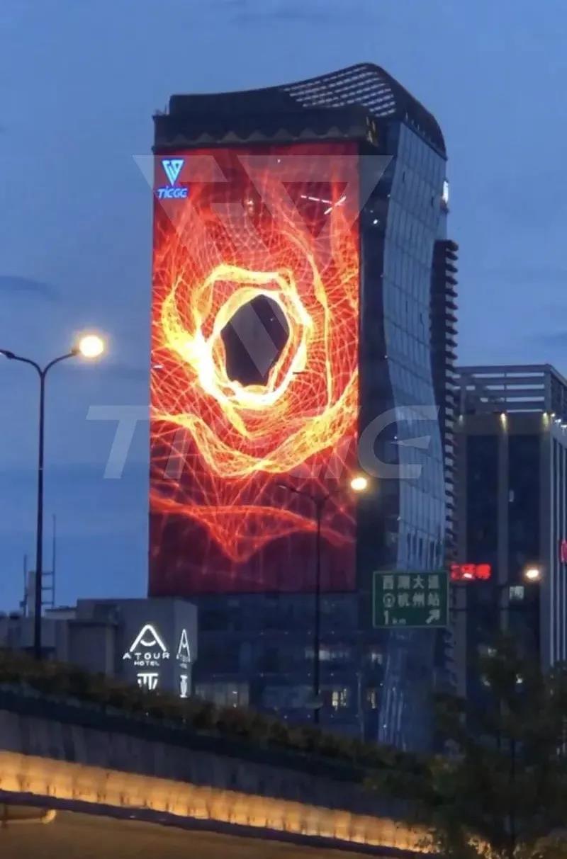杭州平海国际大厦微光栅大屏项目