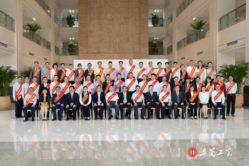 龍光電子集團榮獲2019年度廣東省五一勞動獎狀