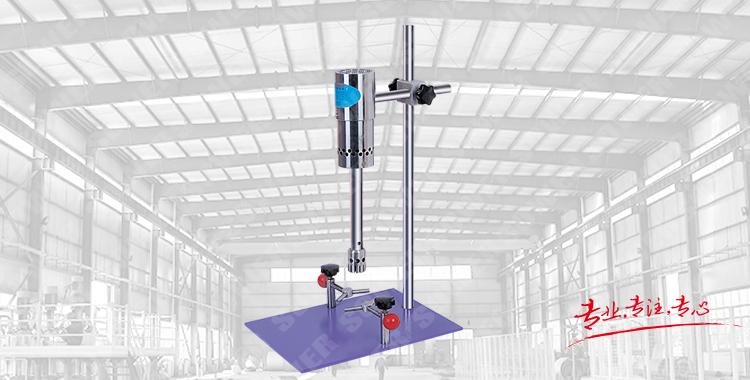 SAII-2型實驗室乳化機
