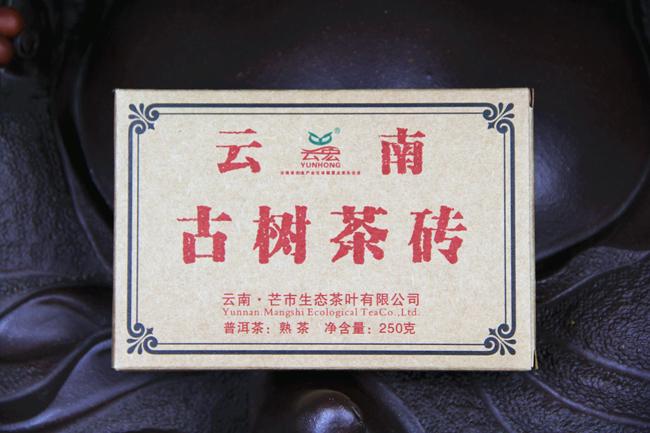 云南古树茶砖
