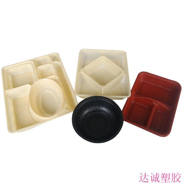 塑胶022