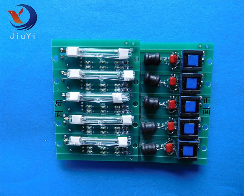 冷陰UV紫外線殺菌燈焊接配套驅動板