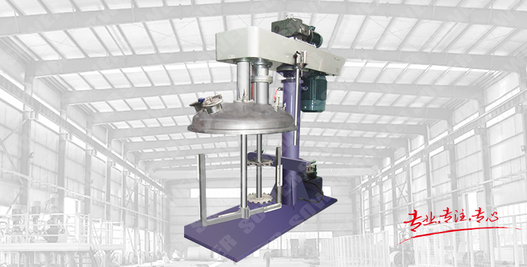SRZ twin-shaft mixer (anchor mixing with high-speed dispersion)