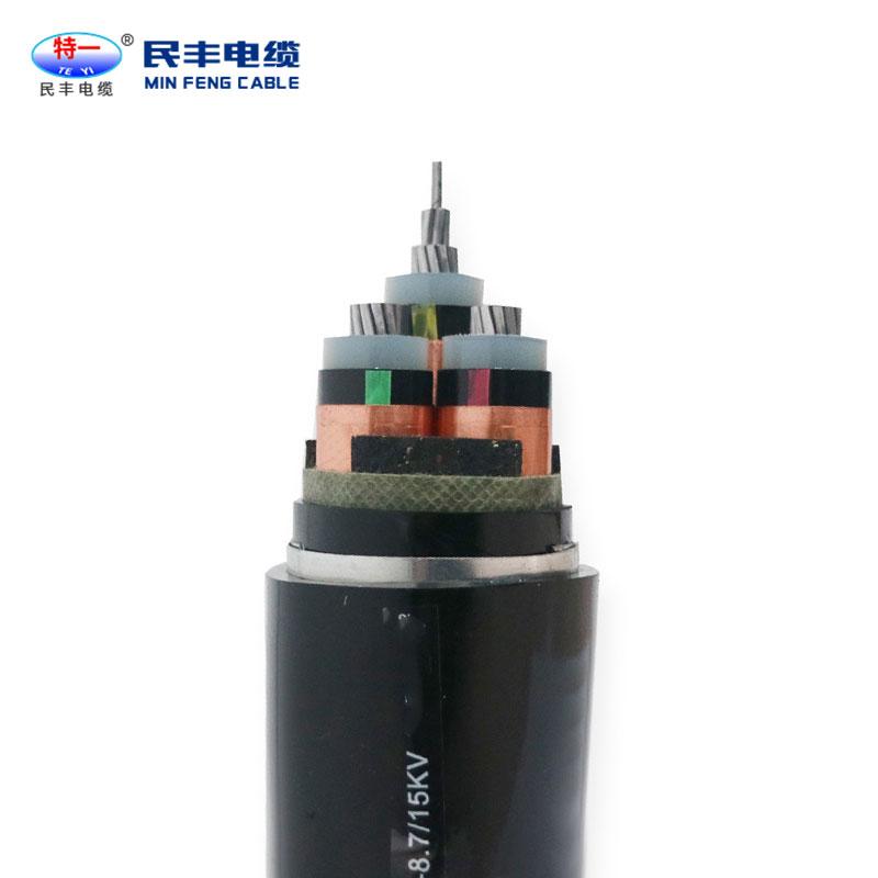 鋁芯10kv高壓電纜YJLV22