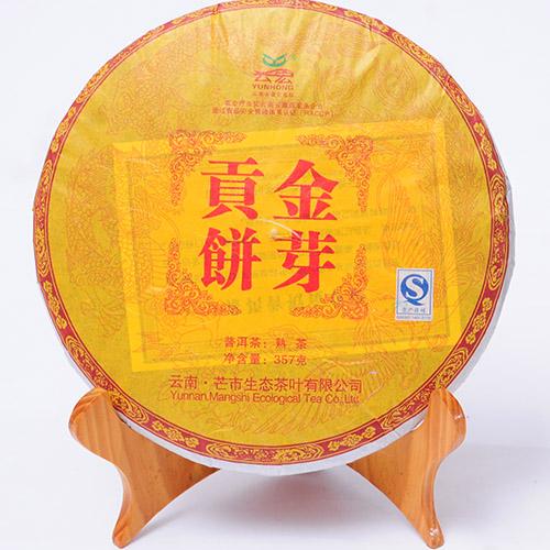 云宏金芽贡饼
