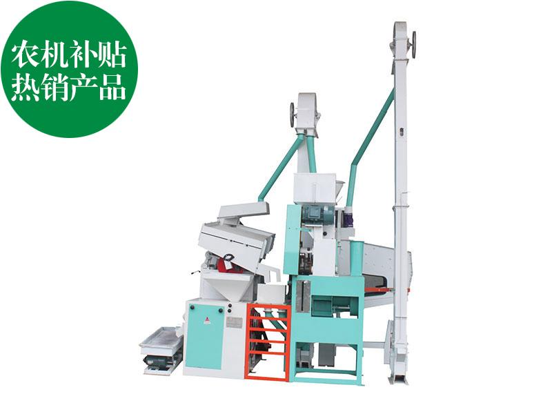MLNJ15/15 型成套碾米设备
