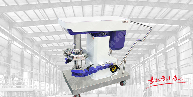 SMA-2.2 basket mill (New model)