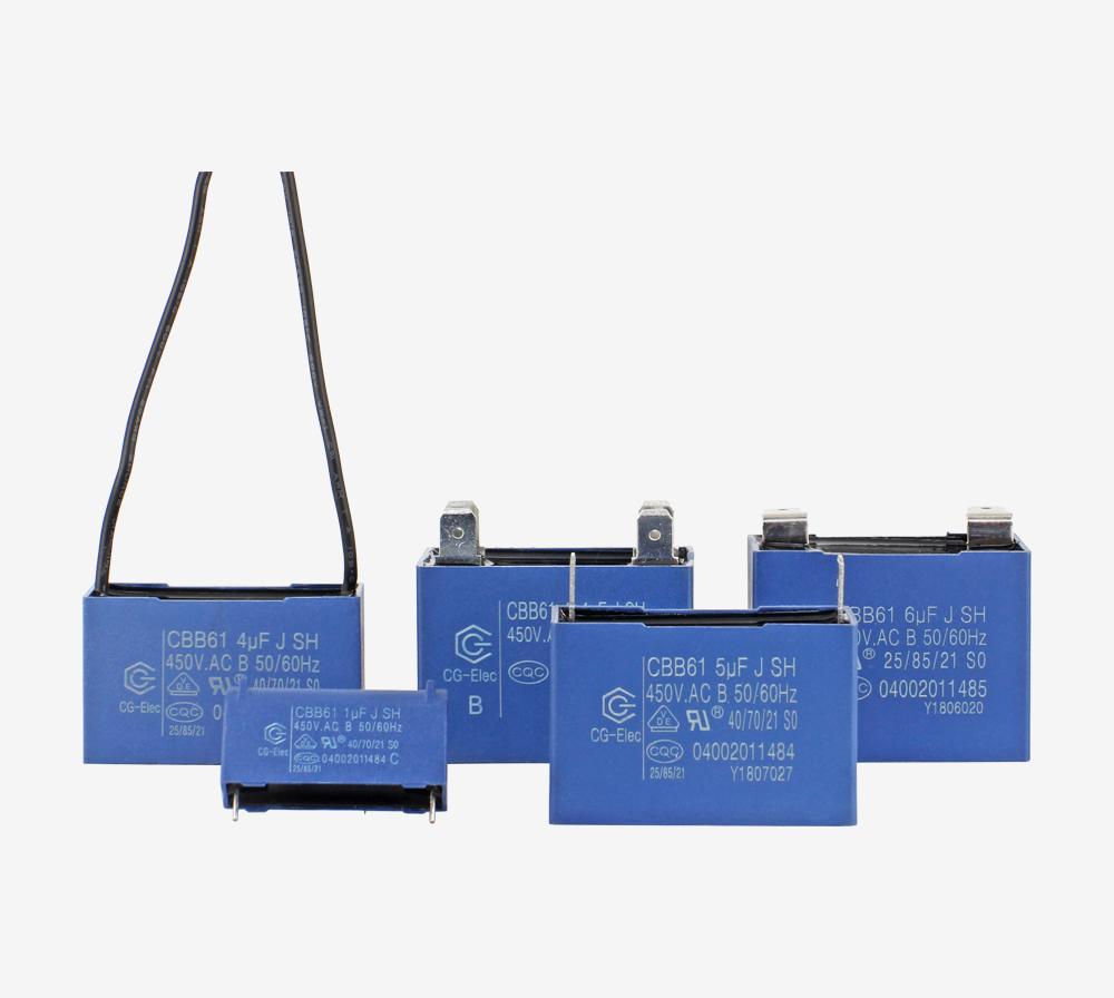 交流電機用電容器(S0)