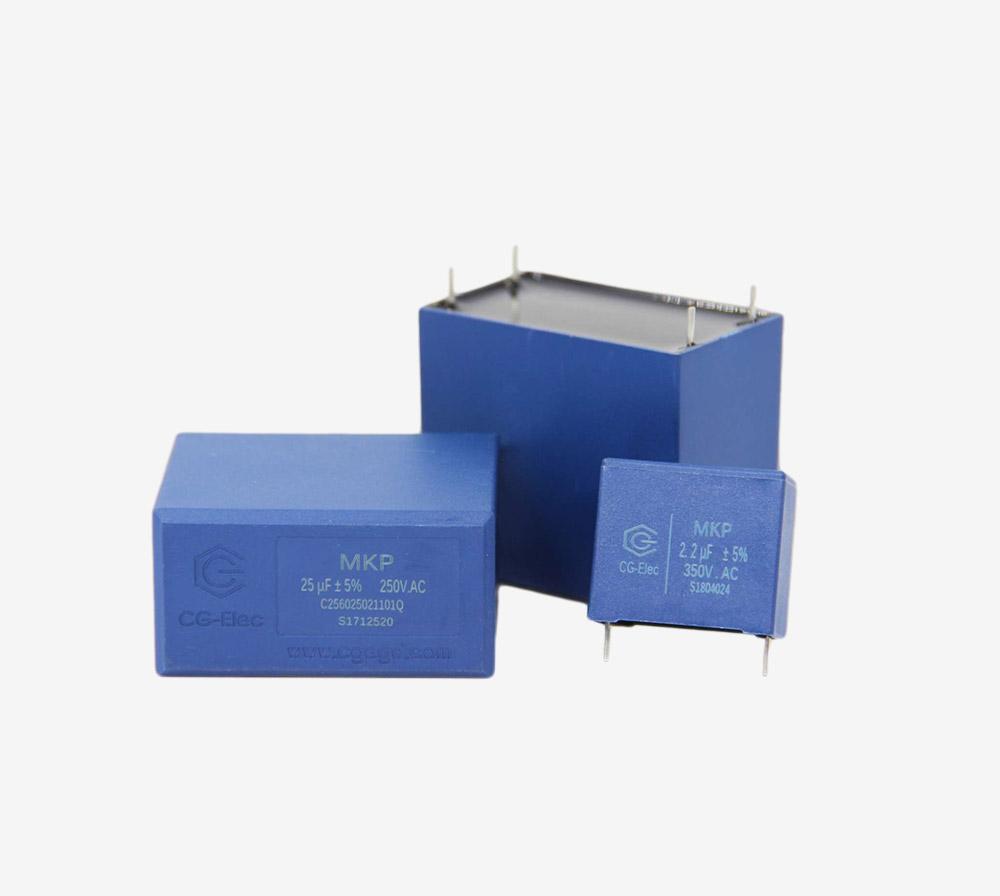 針式引出類(插板)交流濾波電容器