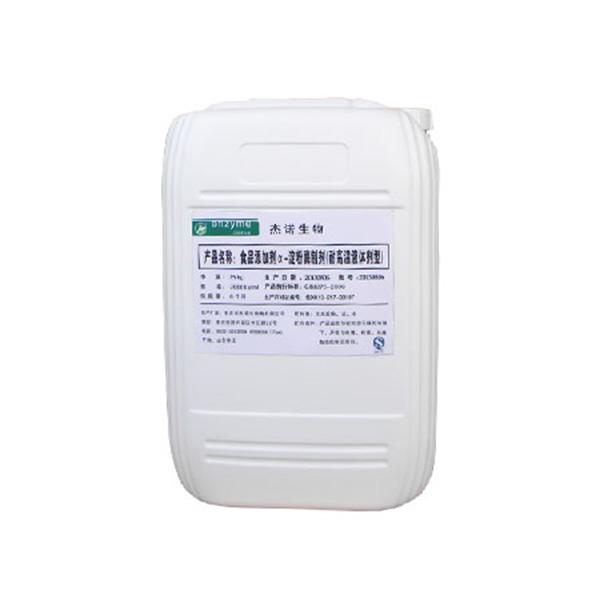 高轉化率糖化酶(食品添加劑)