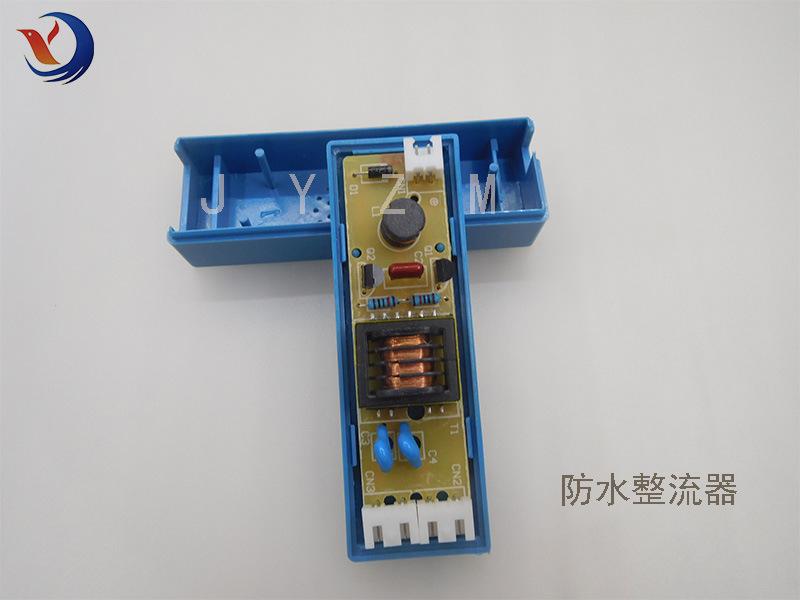 DC-AC24V防水驅動板套CCFL冷陰UV紫外線燈整流器