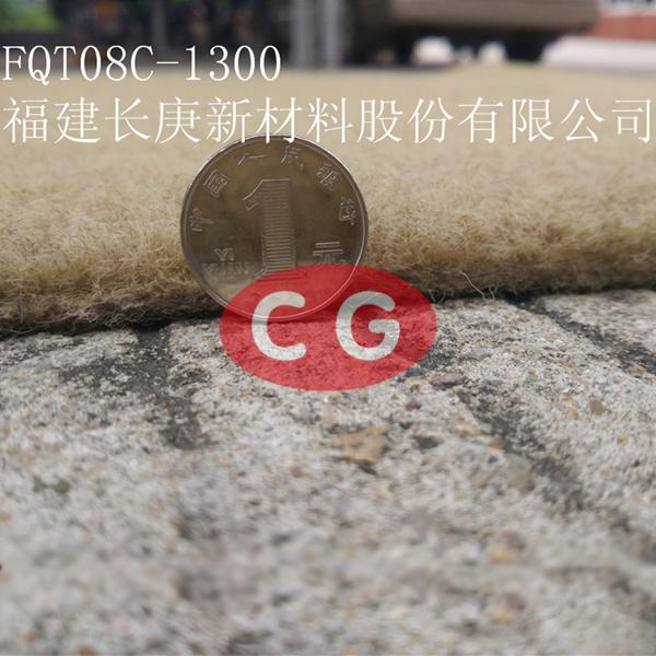 FQT08C-1300-4