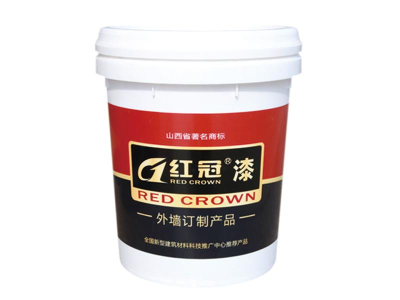 紅冠外墻彈性拉毛漆體系