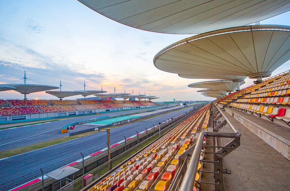 上海F1赛车场