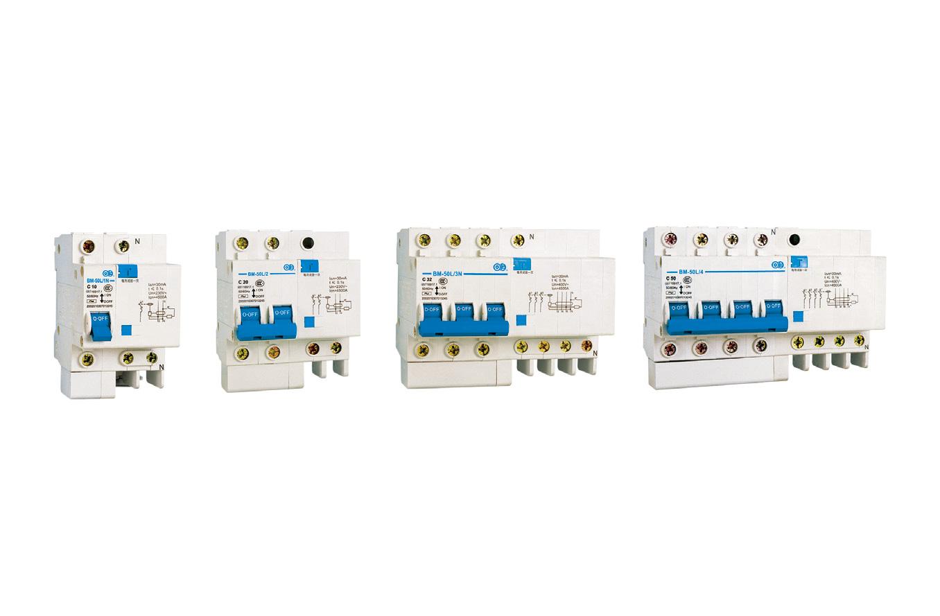 BM-50L 系列小型漏电断路器、BM-50LG 系列带过压保护漏电断路器