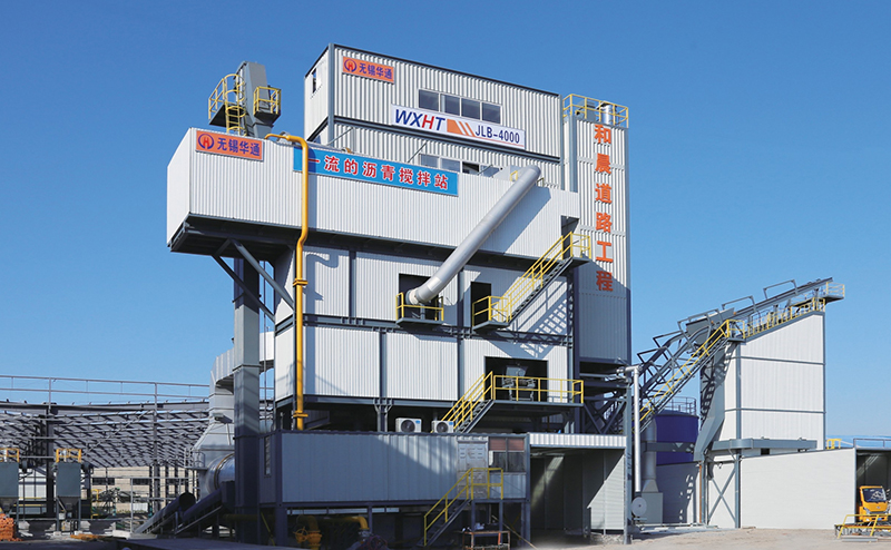 JLB4000+RZS2000 环保型集装箱式沥青混合料搅拌站