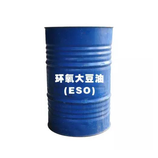 環氧大豆油(ESO)