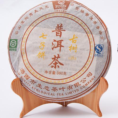 云宏古树普洱茶七子饼