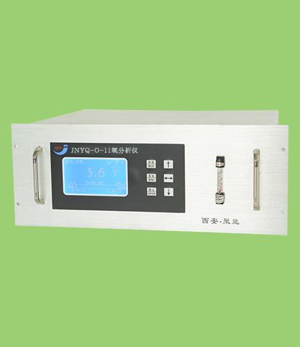 JNYQ-O-11氧分析仪