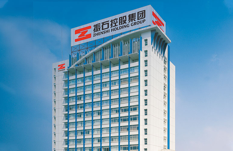 更名為振石控股集團有限公司
