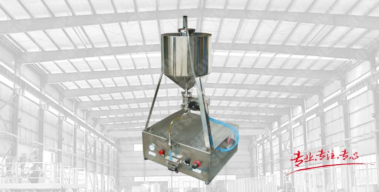 FO 3-10L Ointment filling machine