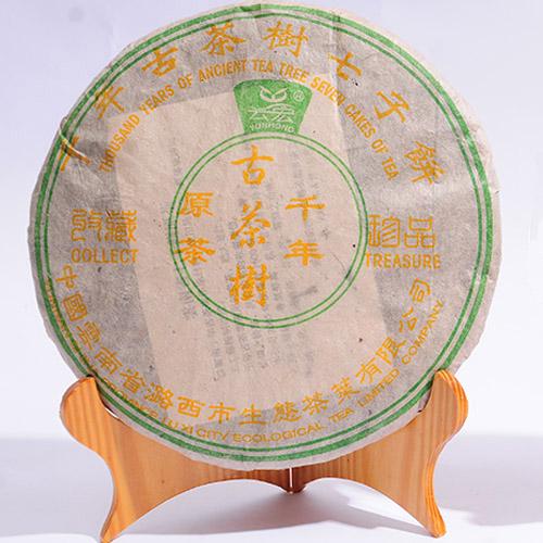 云宏古树茶饼