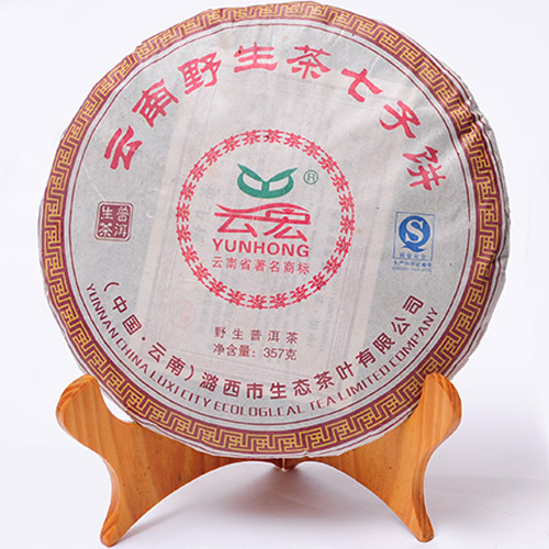 云宏野生茶七子饼