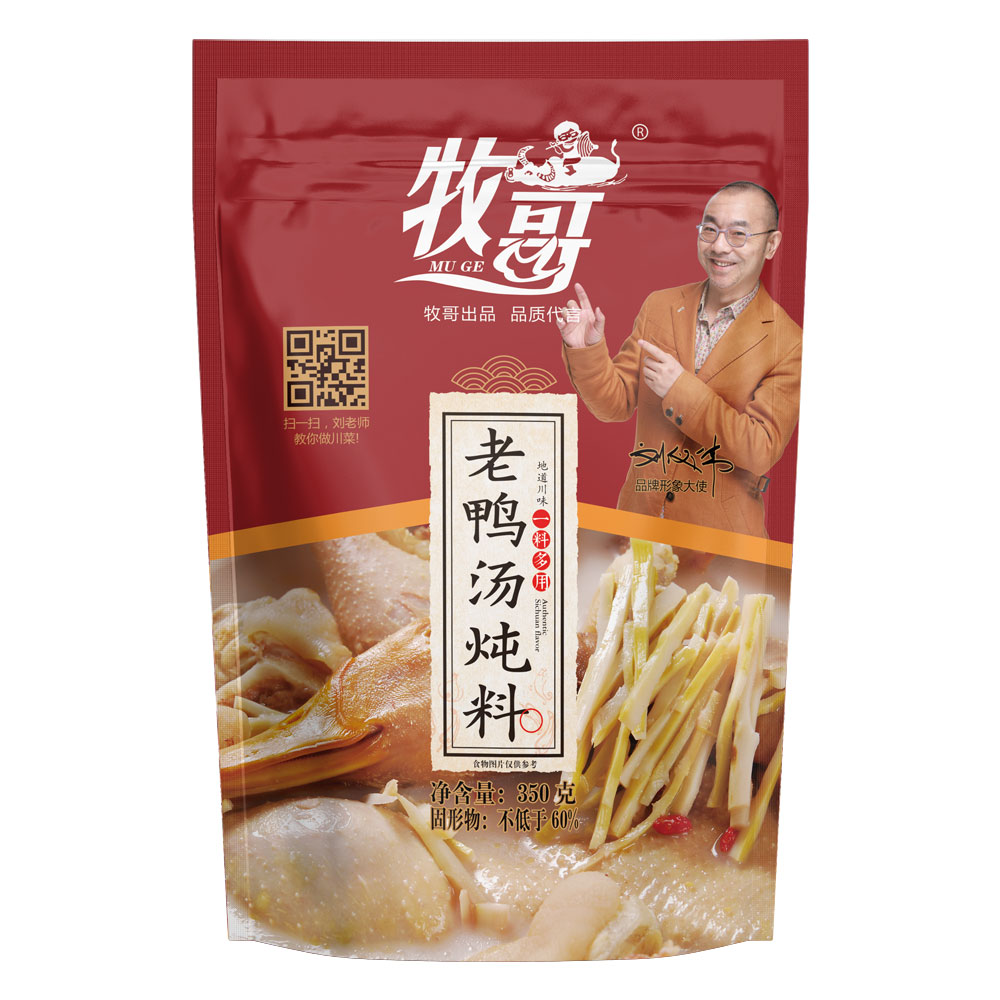 老鸭汤炖料350克