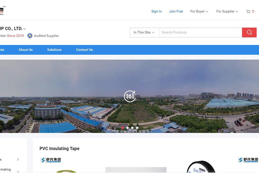舒氏上線中國制造網