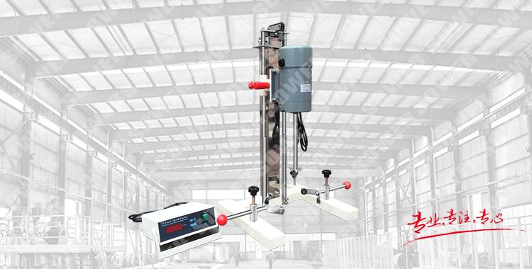 SWFS-400 laboratory high speed disperser