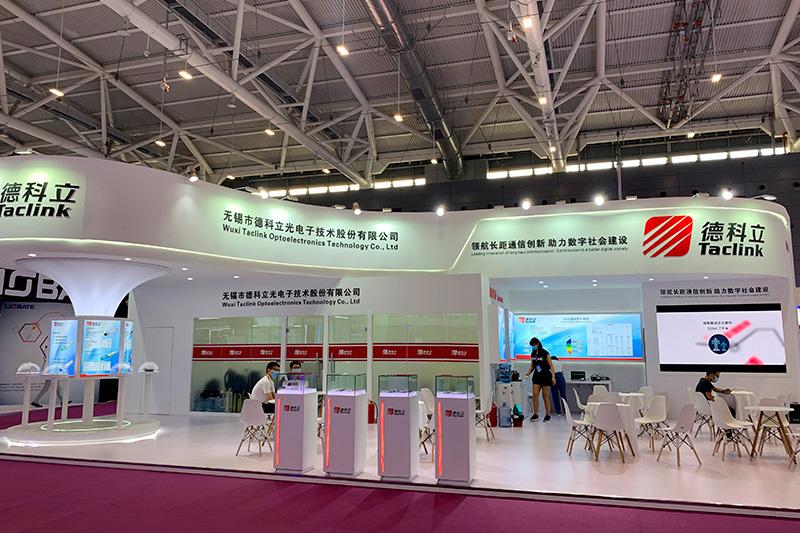 第23屆中國國際光電博覽會CIOE2021在深圳國際會展中心盛大開幕