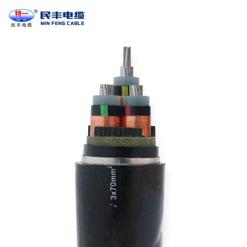 鋁芯35kv高壓電纜YJLV22