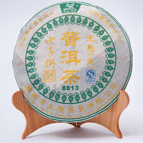 云宏高山生态茶饼