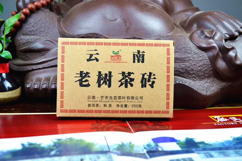 云宏老树茶砖