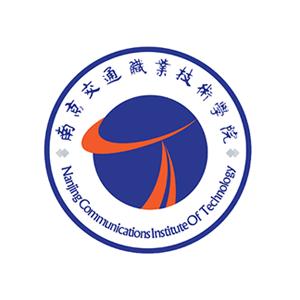南京交通職業技術學院