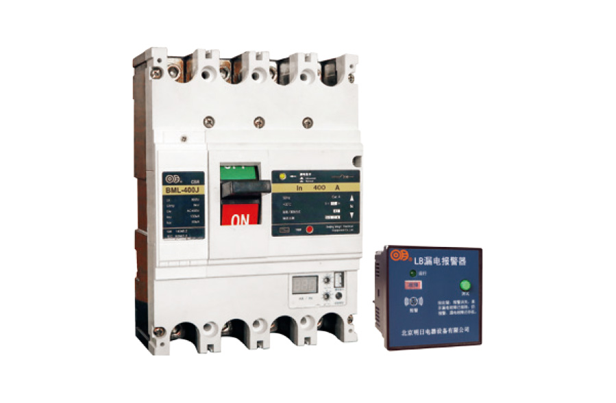 BML 系列剩余电流保护断路器、BML-B 带报警装置的剩余电流保护断路器
