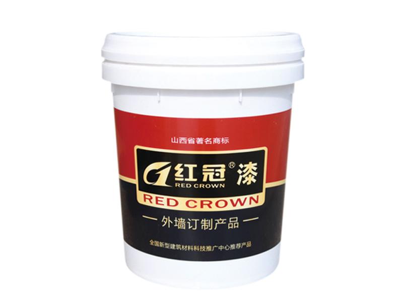 紅冠外墻乳膠漆平涂體系