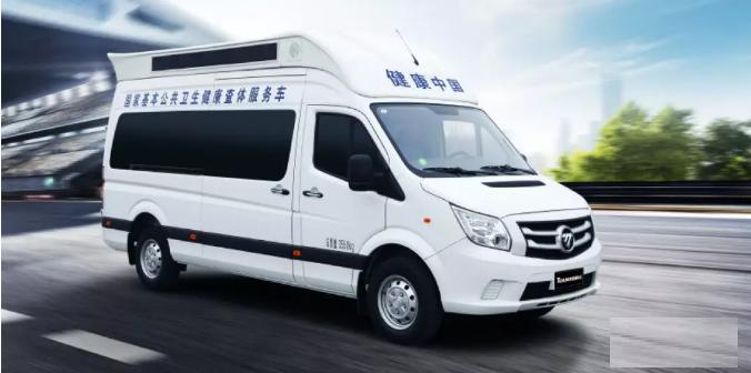 北汽福田图雅诺国六医疗体检车正式上市