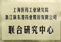 臺州市綠色企業