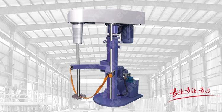 SWFS series hydraulic hoist high speed disperser