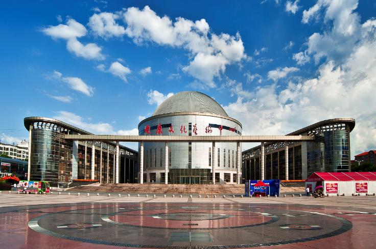 南康市文化藝術中心
