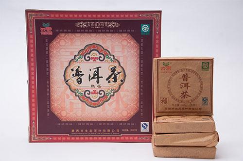 云宏福禄寿喜茶砖