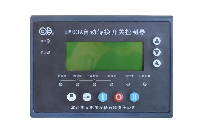BMQ3A 自动转换开关控制器